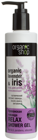 Organic Shop Shower Gel 280ml