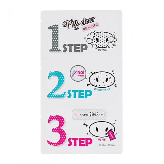 Holika Holika Pig Clear Blackhead 3-Step Kit (No Water)