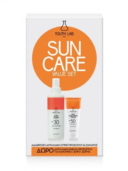Sun Care Value Set - Normal & Dry Skin