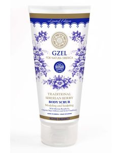 Gzel Traditional Siberian Berry Body Scrub 200ml