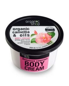 Organic Shop Camellia & 5 Oils Body Cream 250ml