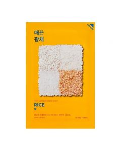 Pure Essence Mask Sheet- Rice 20ml