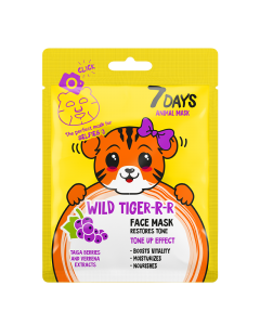 Animal Wild Tiger Sheet Mask 28g