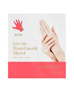 Baby Silky Hand Mask Sheet 2x15ml