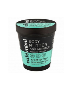 Body Butter Deep Nutrition 220ml