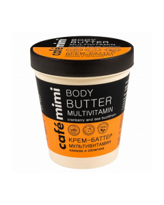 Body Butter Multivitamin 220ml