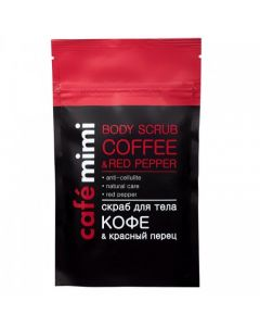 Body Scrub Coffee & Red Pepper Anticellulite 150gr