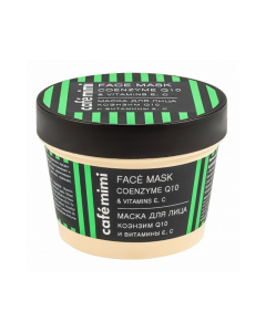 Coenzyme Q10 and vitamins E,C Face Mask 110ml