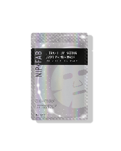 Ultra - Illuminating Dewy Primer Sheet Mask 25ml