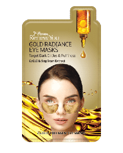 Gold Radiance Eye Masks 2pcs