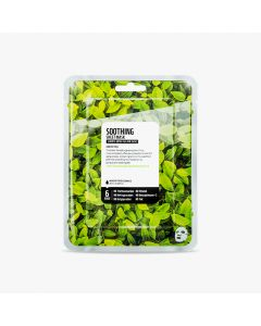 Superfood Salad for Skin Sheet Mask Green Tree 25ml