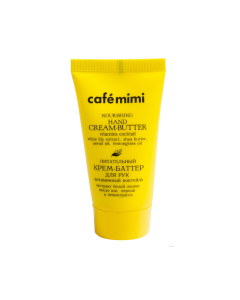 Hand Cream Coctail of Vitamins 50ml