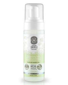Eye Make-Up Remover 150ml