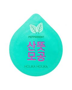 Superfood Capsule Pack - Soothing Peppermint 10gr
