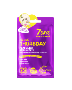 Active Thursday Sheet Mask 28g