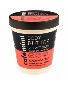 Body Butter Velvet Skin 220ml